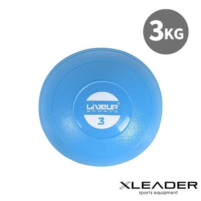 【Leader X】全身肌力訓練 手握軟式重力沙球 藥球 3KG(藍色)