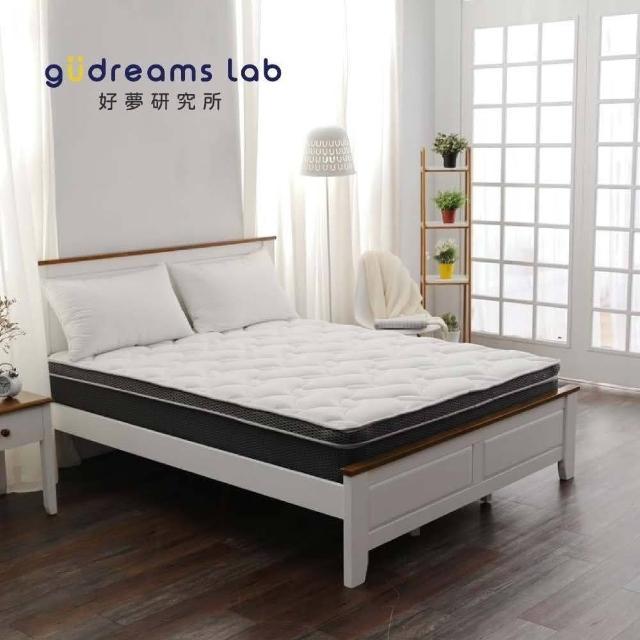 【Tronlife 好床生活】G03-4D透氣三線乳膠硬式獨立筒床|雙人特大7尺(AG+銀纖抗菌表布)