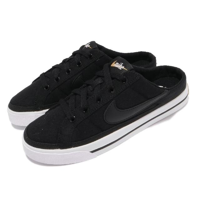 【NIKE 耐吉】休閒鞋 Court Legacy Mule 女鞋 基本款 輕便 半包拖 套腳 簡約 穿搭 黑 白(DB3970-001)