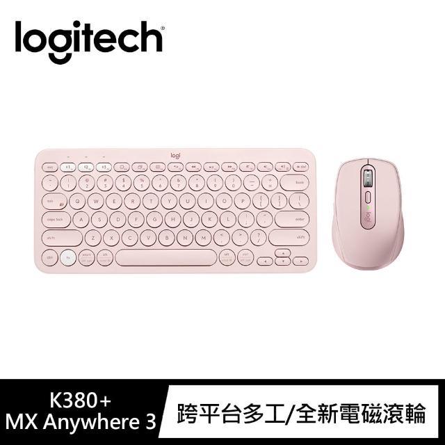 【Logitech 羅技】K380 多工藍芽鍵盤+MX Anywhere3 無線滑鼠