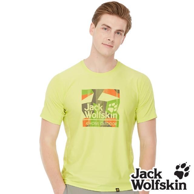 【Jack wolfskin 飛狼】男 涼感撞色印花短袖排汗衣 T恤(黃)
