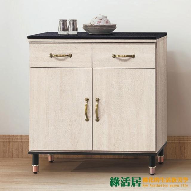 【綠活居】潘奈克 現代2.7尺雲紋石面餐櫃/收納櫃