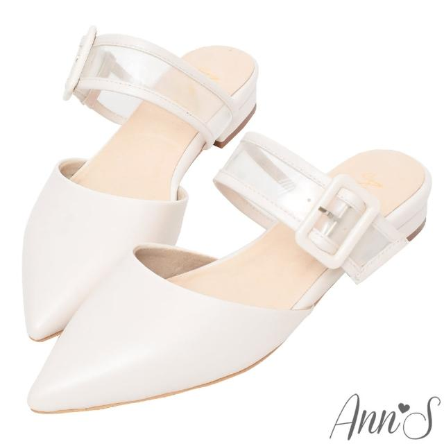 【Ann'S】方扣軟質透明寬帶尖頭穆勒粗跟鞋2cm-版型偏小(米白)
