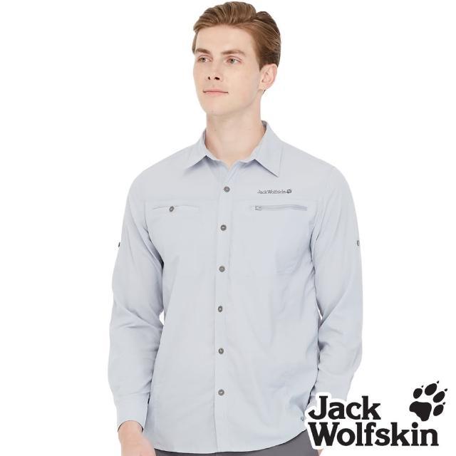 【Jack wolfskin 飛狼】男 抗UV透氣排汗長袖襯衫(淺灰)