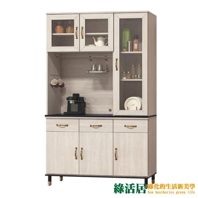 【綠活居】潘奈克 現代4尺雲紋石面餐櫃/收納櫃組合