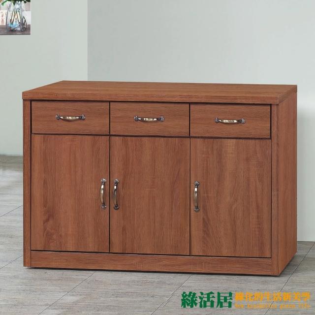 【綠活居】奈克特 現代4尺三門三抽餐櫃/收納櫃