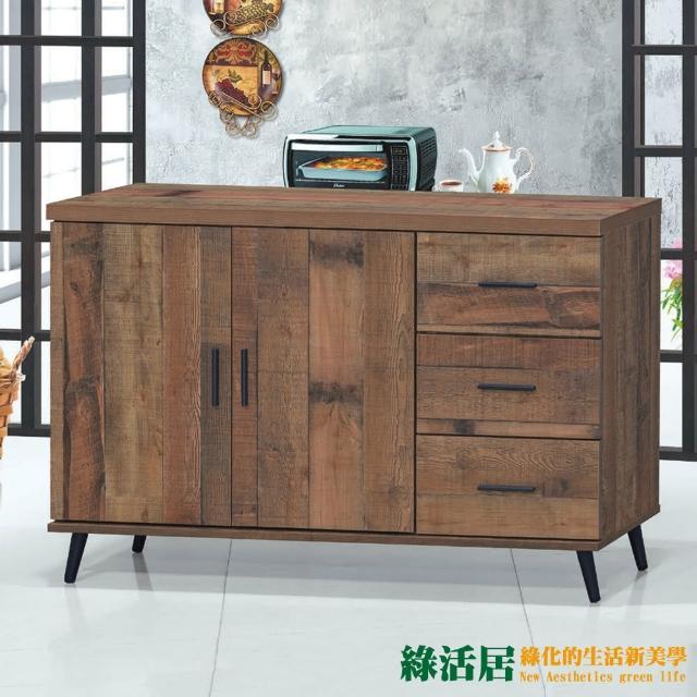 【綠活居】廷布 現代4尺二門三抽餐櫃/收納櫃