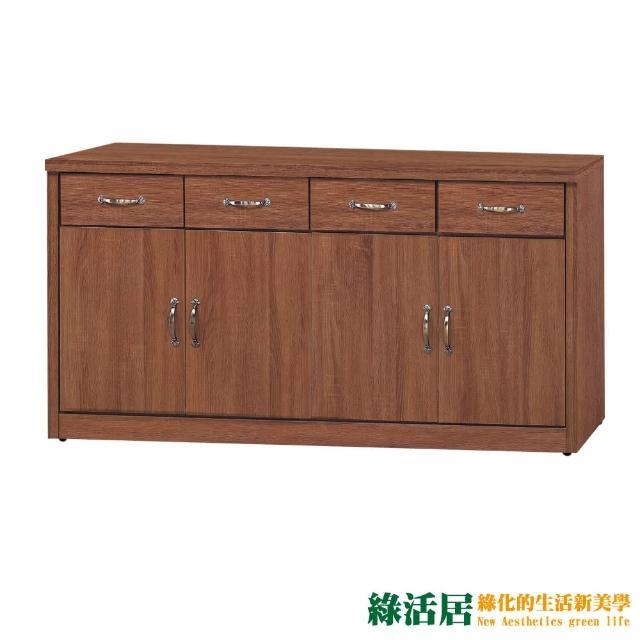 【綠活居】奈克特 現代5.3尺四門四抽餐櫃/收納櫃