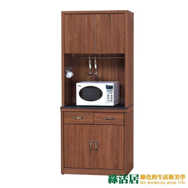【綠活居】奈克特 現代2.7尺雲紋石面高餐櫃/收納櫃組合