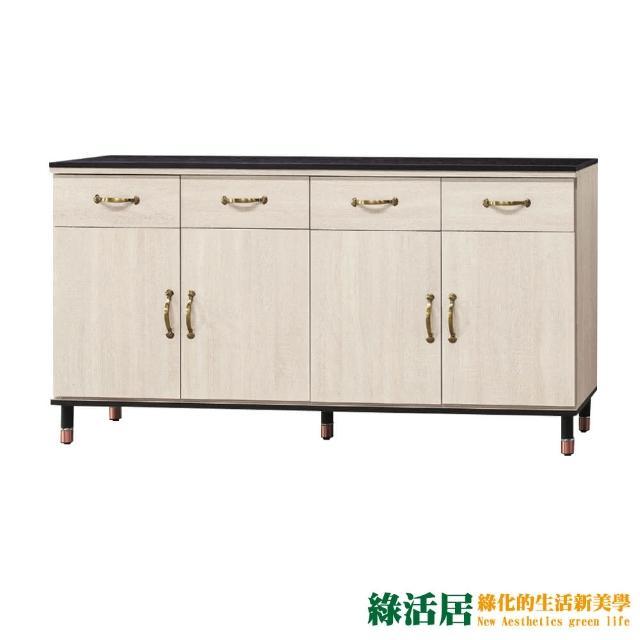 【綠活居】潘奈克 現代5.3尺雲紋石面餐櫃/收納櫃