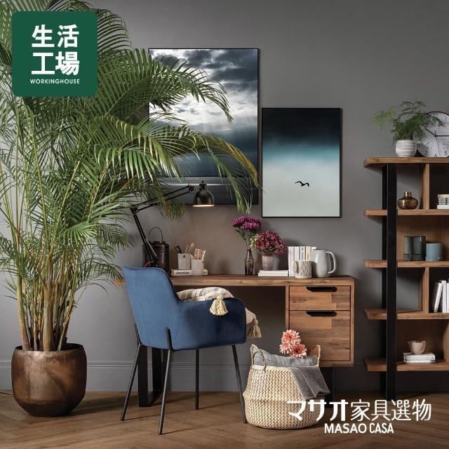 【生活工場】布林頓日式風相思木書桌