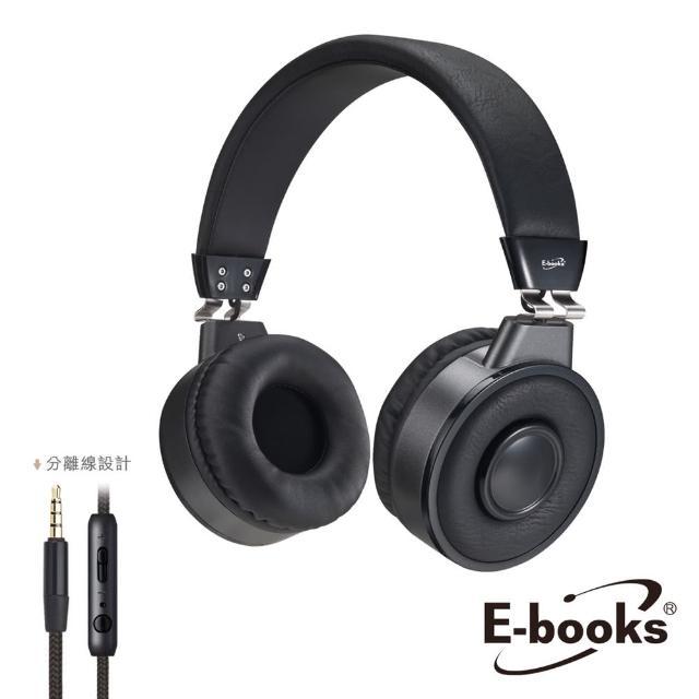 【E-books】S85 爵士風耳罩式耳機