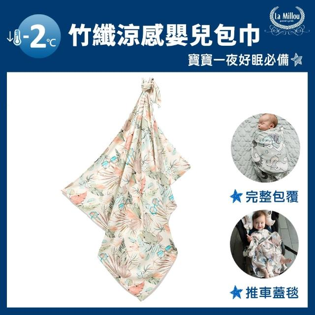 【La Millou】竹纖涼感巾_嬰兒包巾/哺乳巾/推車蓋巾(棕櫚女孩)