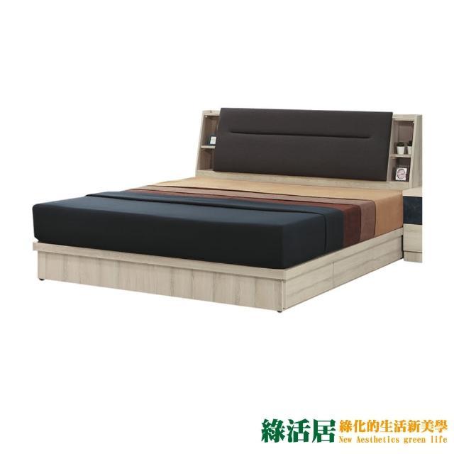 【綠活居】可倫坡 現代5尺雙人貓抓皮革收納床台組合(床頭箱+六抽床底+不含床墊)