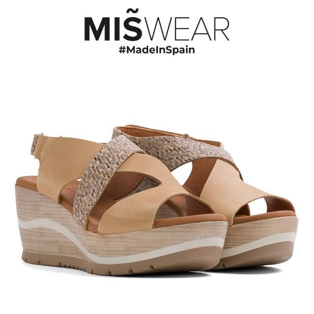 【MISWEAR】Paula Urban 真皮時尚交叉楔型涼鞋-裸膚