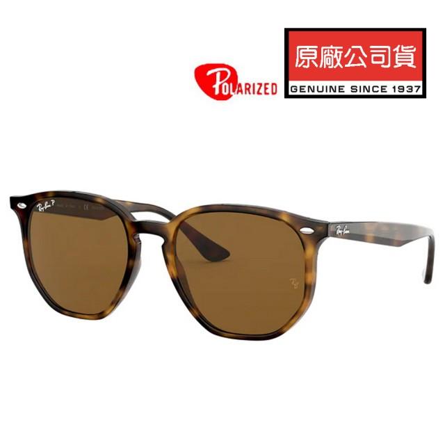 【RayBan 雷朋】亞洲版 時尚偏光太陽眼鏡 RB4306F 710/83 玳瑁色框深茶偏光鏡片 公司貨