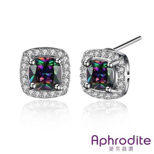 【Aphrodite 愛芙晶鑽】橢圓鑲鑽方形璀璨色彩鋯石造型耳環(白金色)
