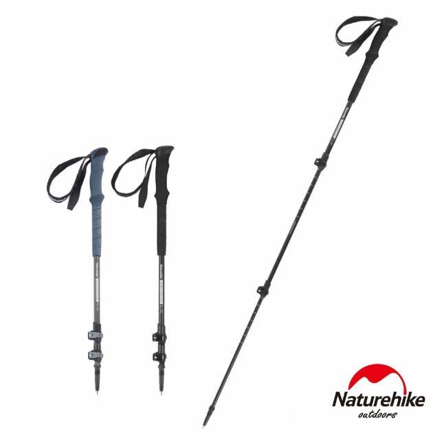 【Naturehike】ST03長手把7075鋁合金三節外鎖登山杖 附杖尖保護套(2色任選)