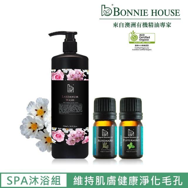【Bonnie House 植享家】迷迭香精油5ml+薄荷精油5ml+岩玫瑰精油沐浴膠500ml