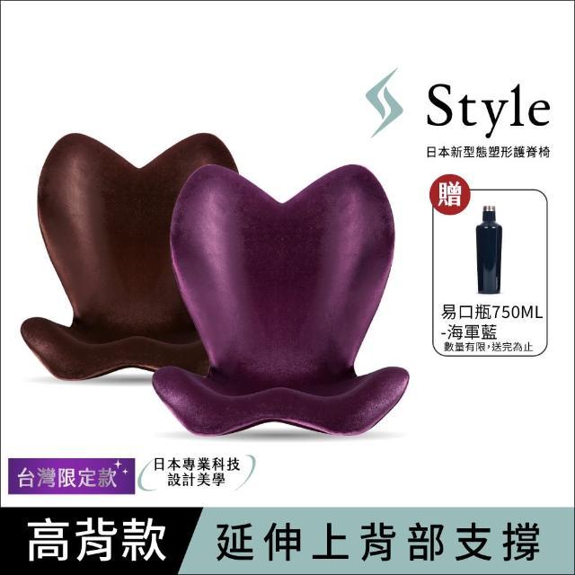 居家辦公防疫 舒適感提升【Style】 ELEGANT 美姿調整椅 高背款(紫/棕)