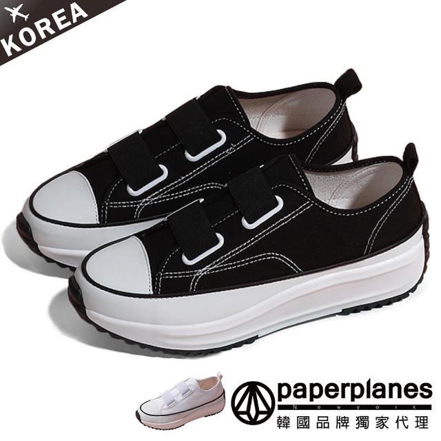【Paperplanes】正韓製。零著感帆布小心機激瘦厚底帆布休閒鞋(7-0600二色/現+預)