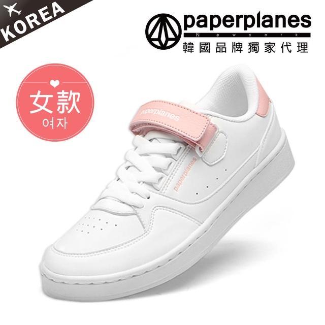 【Paperplanes】正韓空運/正常版型。粉嫩配色可拆式魔鬼氈綁帶慢跑休閒鞋(7-1468/現+預)