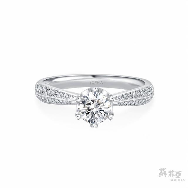 【蘇菲亞珠寶】相印 0.50克拉 18K白金 鑽石戒指