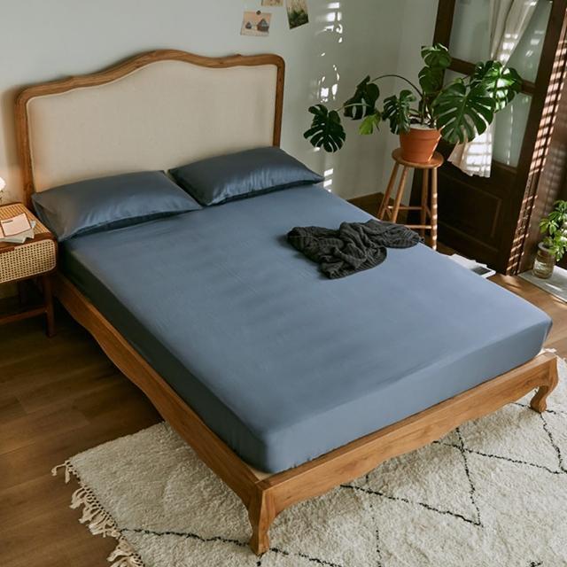 【滿2套送$118mo幣 A-nice 獨家款】60支 100%天絲素色枕套床包組/多色任選(單/雙/加大 任選均一價/TO)