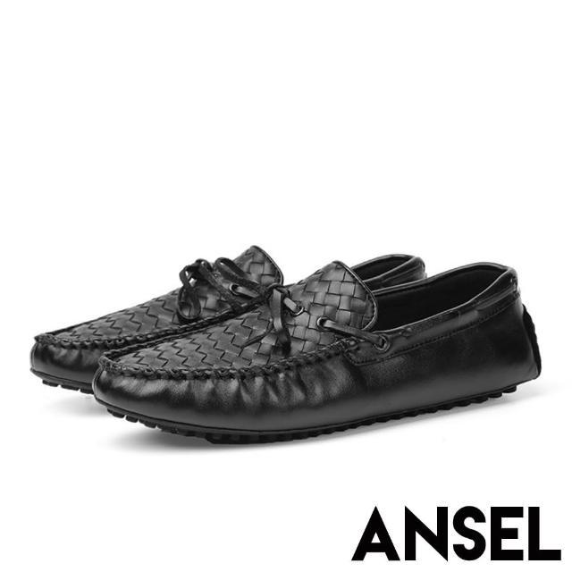 【ANSEL】真皮紳士鞋/全真皮頭層牛皮交錯編織繫帶造型豆豆紳士鞋-男鞋(黑)