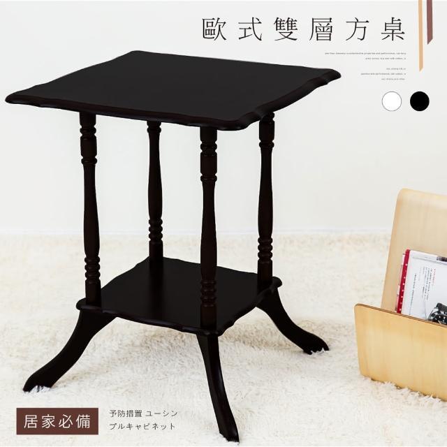 【歐德萊生活工坊】MIT經典雙層小方桌(邊桌 茶几 小茶几 桌子)
