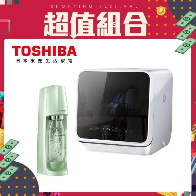 【夏季超值組】TOSHIBA東芝4人份免安裝全自動洗碗機DWS-22ATW+Sodastream Spirit自動扣瓶氣泡水機