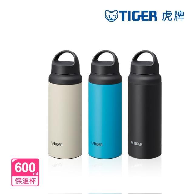 【TIGER 虎牌】夢重力超輕量不鏽鋼保溫瓶_運動水壺 600ml(MCZ-S060)