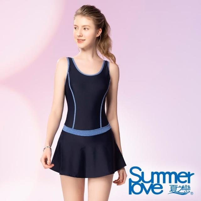 【Summer Love 夏之戀】泳衣 大女連身帶裙大尺碼(S21712)