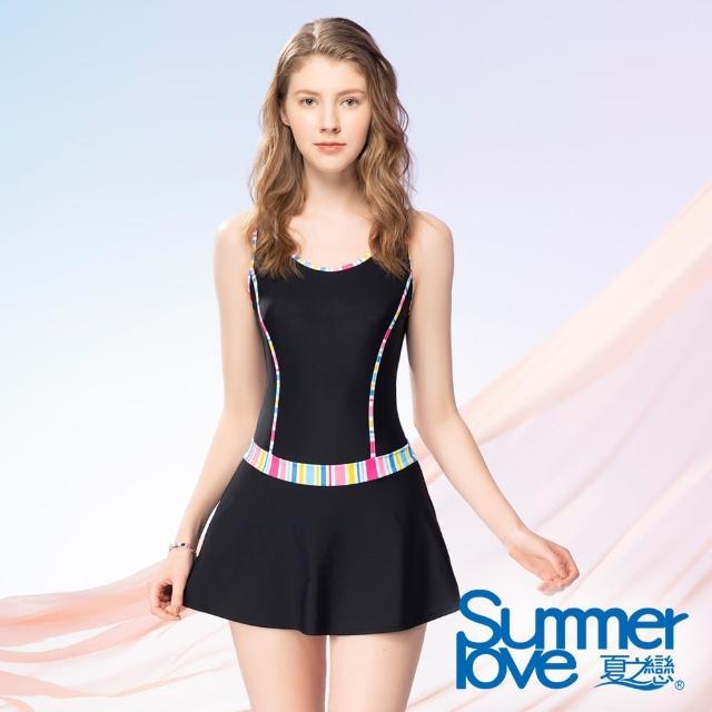 【Summer Love 夏之戀】泳衣 大女連身帶裙(S21727)