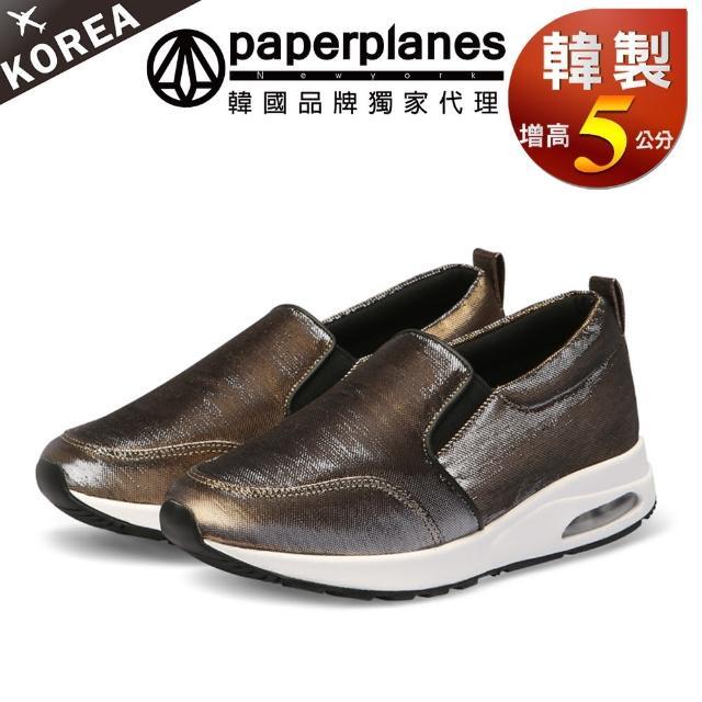 【Paperplanes】正韓空運。增高5cm金屬質感氣墊懶人鞋(7-1434/現+預)