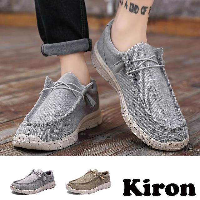 【Kiron】平底休閒鞋/時尚英倫風百搭休閒舒適帆布鞋-男鞋(4色任選)