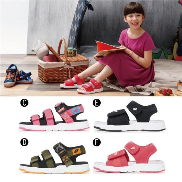 【LOTTO】運動鞋 兒童鞋 護趾運動/輕量織帶/磁扣護趾涼鞋(6款任選)