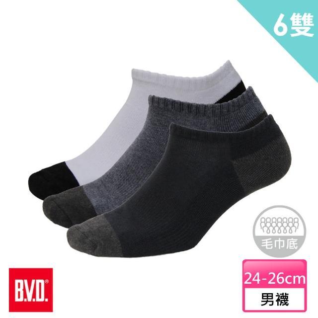 【BVD】雙效抗菌除臭毛巾底男踝襪6雙組(B387襪子)
