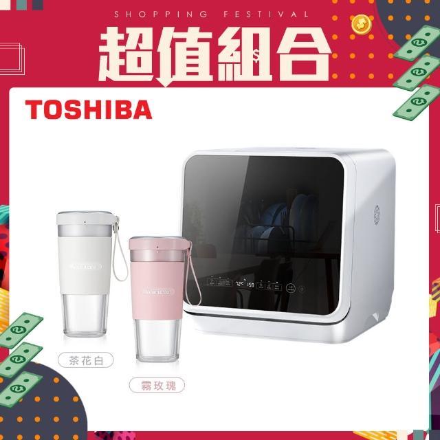 【TOSHIBA 東芝】4人份免安裝全自動洗碗機DWS-22ATW+【Vitantonio】USB隨行果汁機/杯(顏色任選)