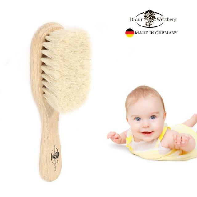 【BRAUN WETTBURG 珀薇】德國製 特長山羊毛 寶寶 嬰兒用髮梳(溫和山羊毛按摩寶寶脆弱頭皮)