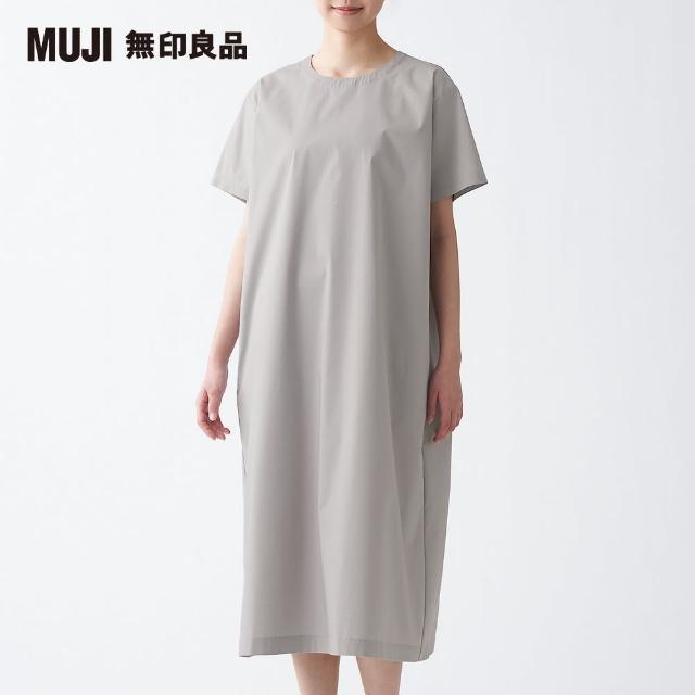 【MUJI 無印良品】女棉混彈性短袖洋裝(共3色)