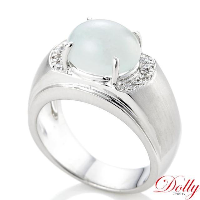 【DOLLY】緬甸冰種翡翠 銀飾男戒