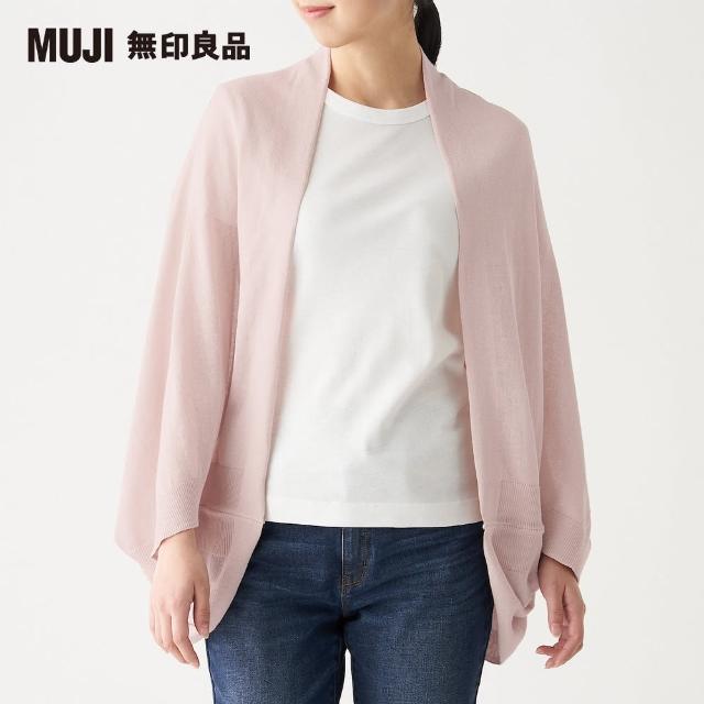 【MUJI 無印良品】有機棉強撚短外套式披肩(共6色)