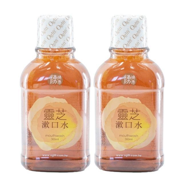 【余仁生】湧健康靈芝漱口水2瓶組(鹿角靈芝植萃)