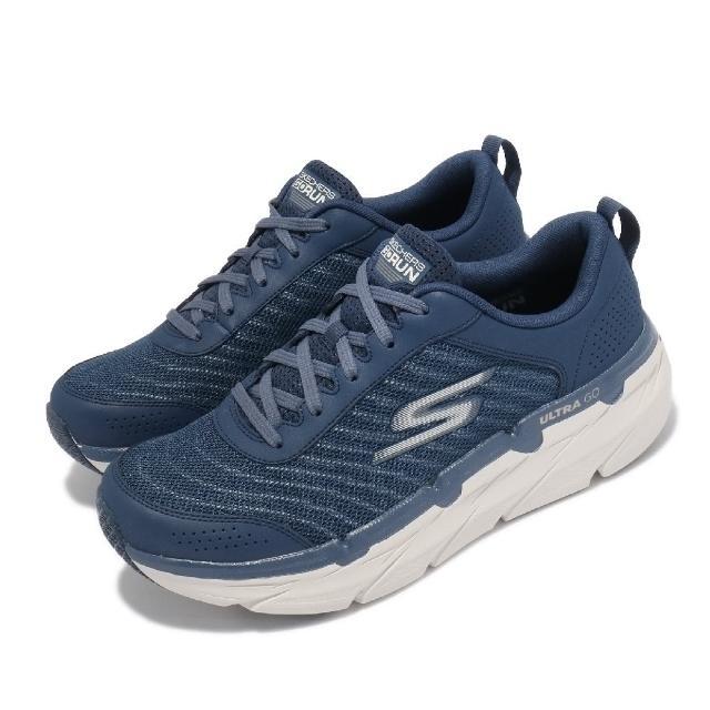 【SKECHERS】慢跑鞋 Max Cushioning 運動 男鞋 極致避震 緩衝 回彈 穩定 藍 白(220078NVY)