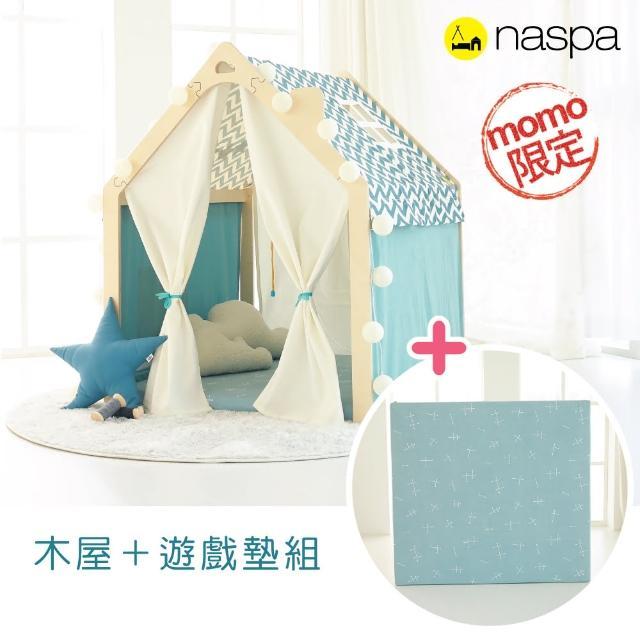 【Naspa】韓國手工樺木遊戲屋閱讀小屋-標準型+遊戲地墊(現貨+預購/六色可選 MOMO獨家組合)