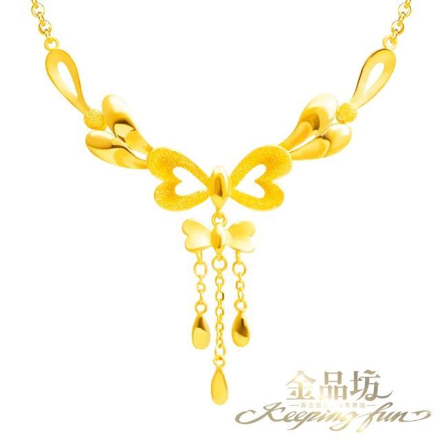 【金品坊】黃金蝴蝶結套鍊項鍊3.48錢±0.03(純金999.9、送禮保值)