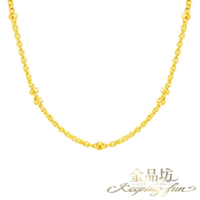 【金品坊】黃金珍珠左右鍊1.36錢±0.03(純金999.9、送禮保值)