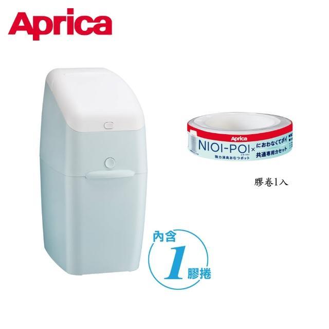 【Aprica 愛普力卡】NIOI-POI強力除臭抗菌尿布處理器+專用替換膠捲1入(超值優惠組!!送禮自用兩相宜~)