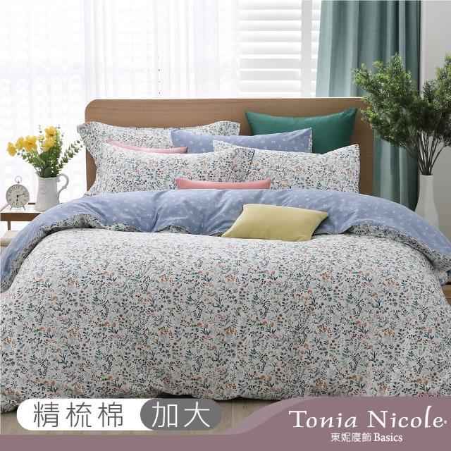 【Tonia Nicole 東妮寢飾】花慕漫舞100%精梳棉兩用被床包組(加大)